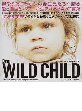 Dear.WILD CHILD 親愛なるニッポンの野生児たちへ贈る愛と自由とパワーが生まれる347の言葉