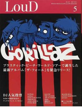 LOUD RADICAL MUSIC&CLUB CULTURE MAGAZINE No.197(2011MAY) GORILLAZ/BATTLES/autoKratz