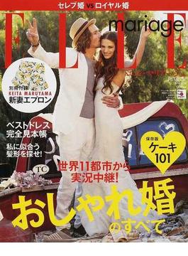 エル・マリアージュ No6(2011)