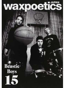 waxpoetics JAPAN 15(2011APR/MAY) Beastie Boys・Raphael Saadiq・Skull Snaps・Horsemouth