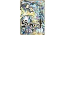 シューピアリア・クロス 5(Gファンタジーコミックス)