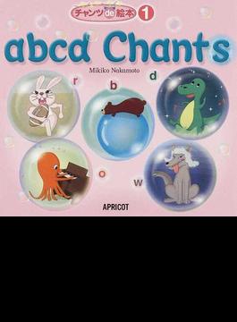 abcd Chants