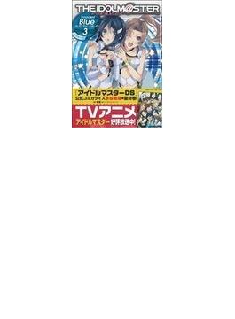 アイドルマスターInnocent Blue for ディアリースターズ 3巻 限定版