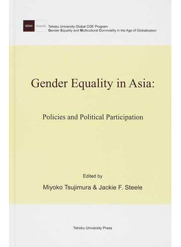 Gender Equality in Asia Policies and Political Participation