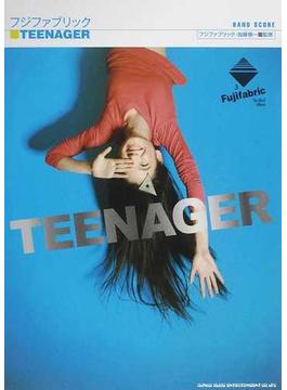 フジファブリック「TEENAGER」