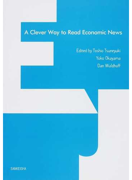 A Clever Way to Read Economic News