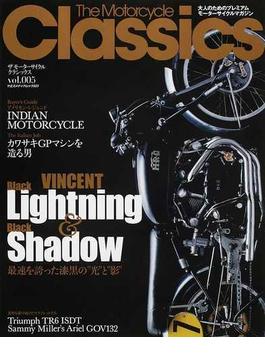 ザモーターサイクルクラシックス vol.005(2011SUMMER)