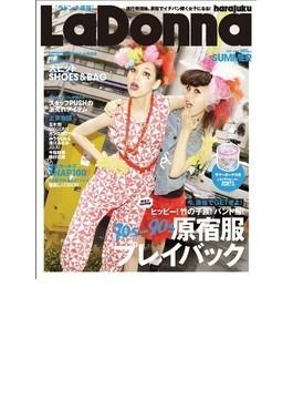 ラドンナ原宿 vol.5(2011SUMMER) We♥Japan