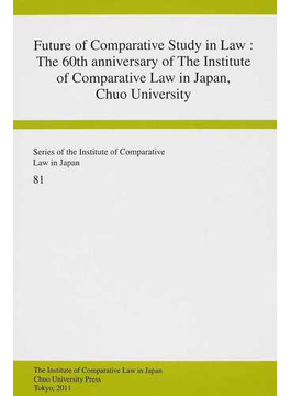Future of Comparative Study in Law The 60th anniversary of The Institute of Comparative Law in Japan,Chuo University