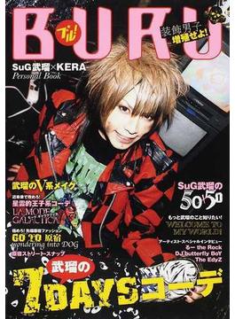 BURU SuG武瑠×KERA Personal Book 装飾男子増殖せよ! 1