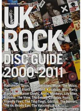 UK ROCK DISC GUIDE 2000−2011