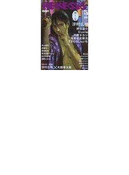 NEMESIS No.5(2011) (シリウスKCDX)