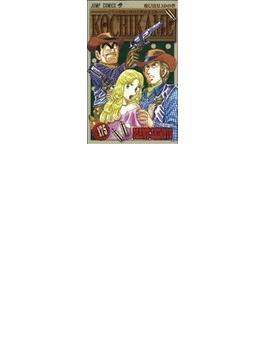 こちら葛飾区亀有公園前派出所 第175巻 (ジャンプ・コミックス)(ジャンプコミックス)