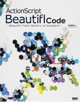 ActionScript Beautifl Code Beautifl:Flash Gallery of wonderfl