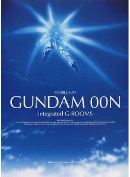 機動戦士ガンダム00N integrated G−ROOMS