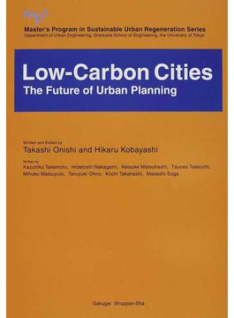 Low‐Carbon Cities The Future of Urban Planning