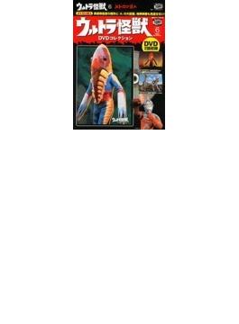ウルトラ怪獣DVDコレクション 6 メトロン星人