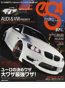 エスフォー EUROMOTIVE MAGAZINE No.33(2011.JUL.) Hottest.Latest.Strongest ユーロの決めワザ大ワザ最強ワザ!