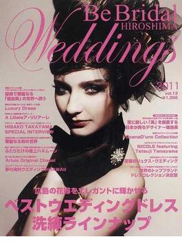 Be Bridal HIROSHIMA Wedding's vol.12(2011) 2011年の花嫁に贈る!世界のウエディングドレスと広島のブライダル情報誌