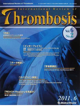 International Review of Thrombosis Vol.6No.2(2011.6) Screening and management for vascular diseases