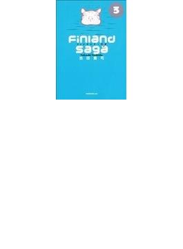 フィンランド・サガ 3 (モーニングKC)