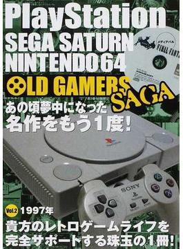 OLD GAMERS SAGA PlayStation SEGA SATURN NINTENDO64 Vol.2 プレステにFF登場スクウェア本格参戦