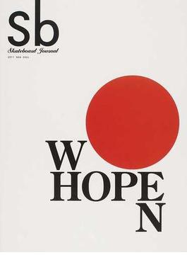 Sb Skateboard Journal 2011NEW SOUL HOPE