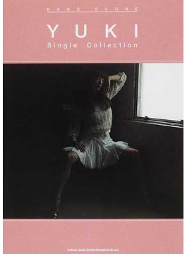 YUKI Single Collection