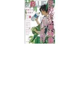 on BLUE Boys Love anthology for Ultimate Entertainment vol.3 特集依田沙江美