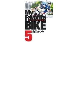 My Favorite BIKE オートバイ青春短編集 5