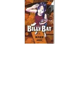 BILLY BAT 7(モーニングKC)
