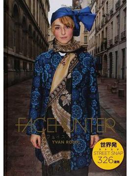 フェイスハンター 世界発ストリートファッションスナップ