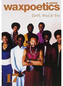 waxpoetics JAPAN 17(2011AUG/SEPT) Earth,Wind & Fire・Ramsey Lewis・Building Blocks・Bobby Womack
