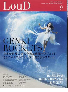 LOUD RADICAL MUSIC&CLUB CULTURE MAGAZINE No.201(2011SEPTEMBER) GENKI ROCKETS/HARD−Fi/DAVID GUETTA