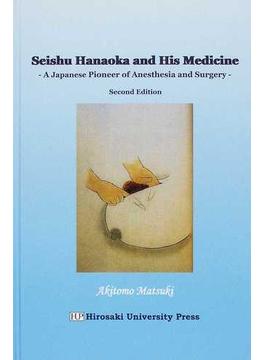 Seishu Hanaoka and His Medicine A Japanese Pioneer of Anesthesia and Surgery 第2版