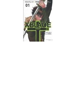 XBLADE+-CROSS-(シリウスKC) 8巻セット(シリウスKC)