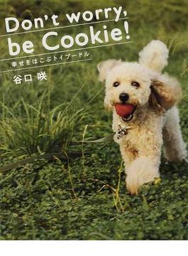 Don't worry,be Cookie! 幸せをはこぶトイプードル