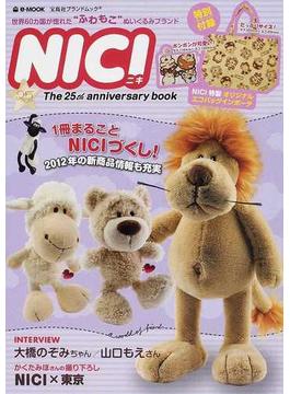 NICI The 25th anniversary book(e‐MOOK)
