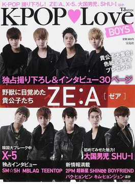 K−POP♥Love BOYS 撮り下ろし!ZE:A X−5 大国男児 SHU−I