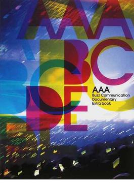 AAA Buzz Communication Documentary Extra book ツアー・ドキュメント・ブック