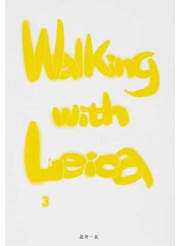 ライカで散歩 3
