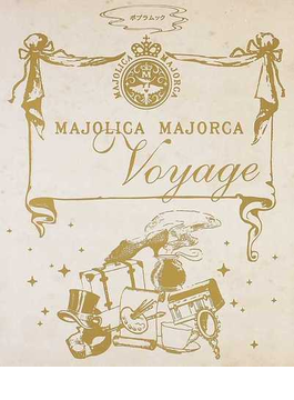 MAJOLICA MAJORCA Voyage