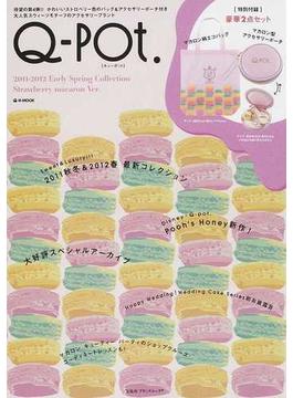 Q‐pot. 2011−2012Early Spring Collection Strawberry macaron Ver.(e‐MOOK)