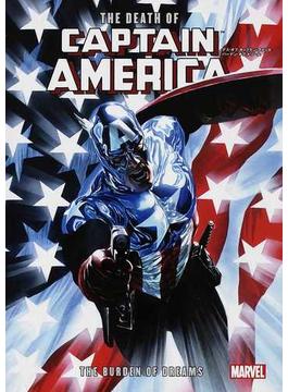 デス・オブ・キャプテン・アメリカ:バーデン・オブ・ドリーム