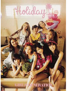 Holiday GIRLS'GENERATION