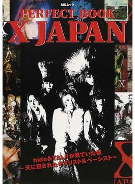 PERFECT BOOK X JAPAN hide & TAIJIが見ていた夢〜天に召されたギタリスト&ベーシスト