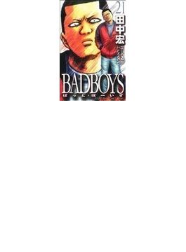 BADBOYS 21 (YKコミックス・JAPAN)