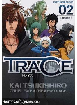 TRACE 02 (EARTH STAR COMICS)(EARTH STAR COMICS(アーススターコミックス))