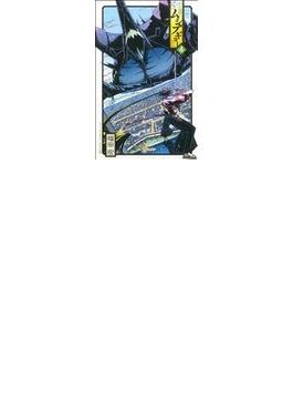 常住戦陣!!ムシブギョー 4(少年サンデーコミックス)