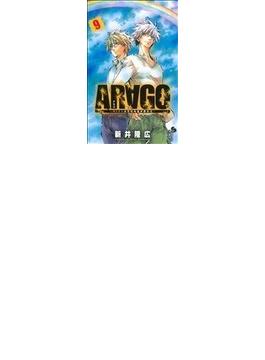 ARAGO ロンドン市警特殊犯罪捜査官 9(少年サンデーコミックス)